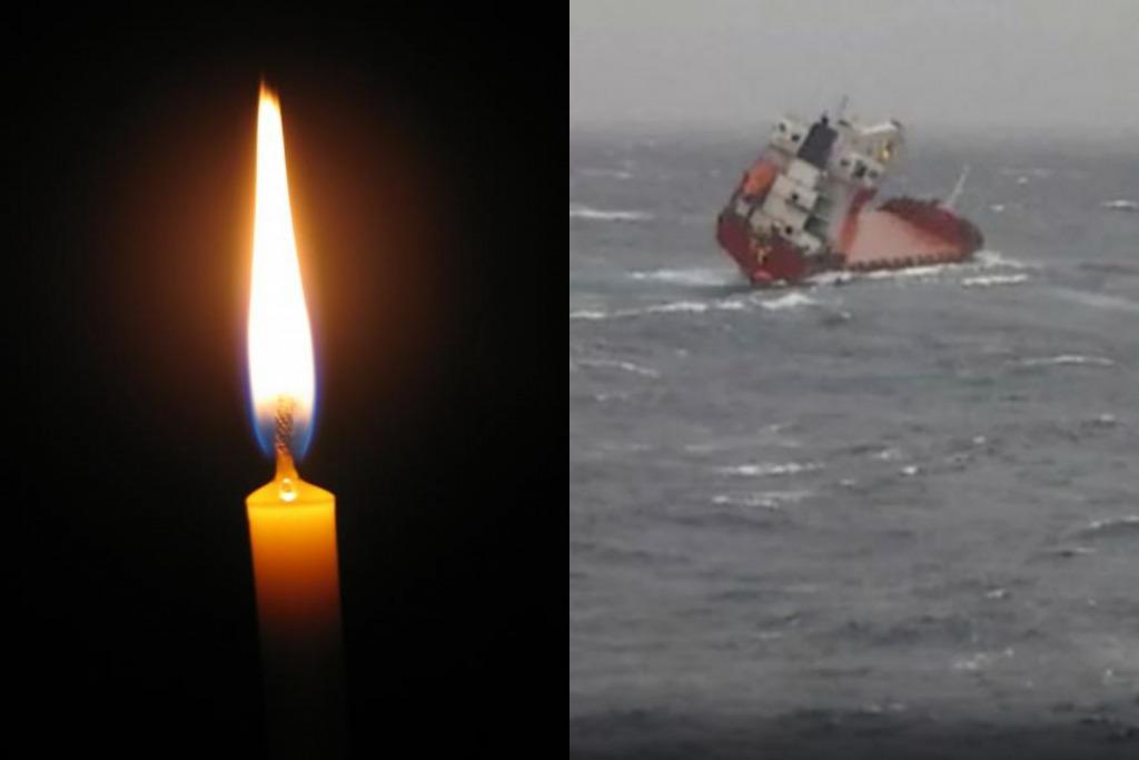 Только что! Жуткая трагедия всколыхнула мир — утонуло судно. Судьба украинцев неизвестна!