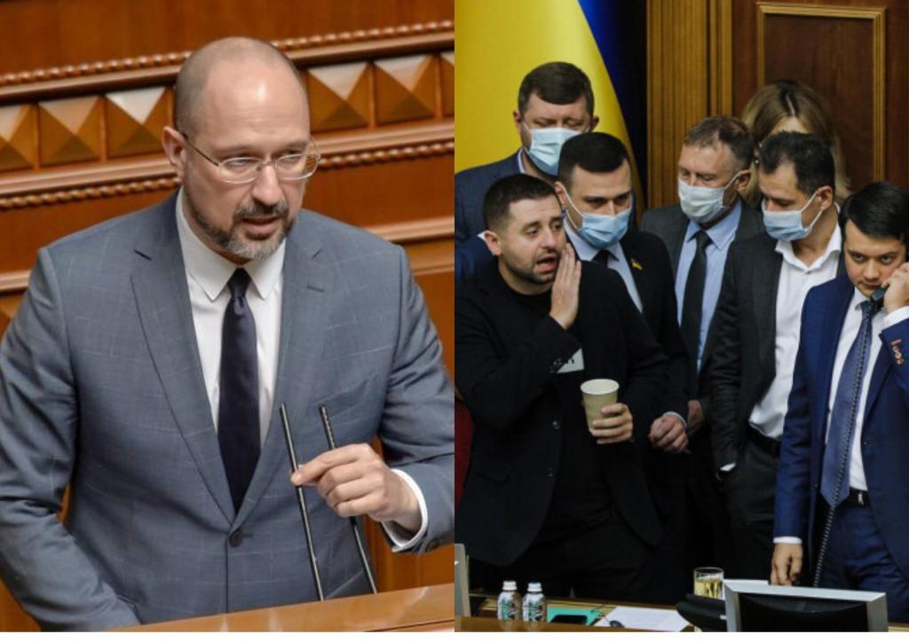Просто сейчас! Прямо с трибуны Рады — Шмыгаль шокировал словами, депутаты недовольны. «Какая-то ересь!»
