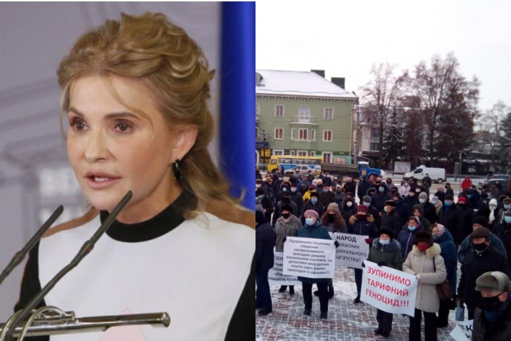 Цинизм зашкаливает! Соратники Тимошенко шокировали — сделали это «по-тихому». Украинцы возмущены — улица гудит!