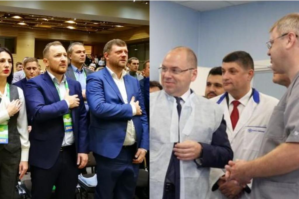 Что происходит? Степанов побледнел — только оправдывается. Украинцы в ожидании — страна на ногах!