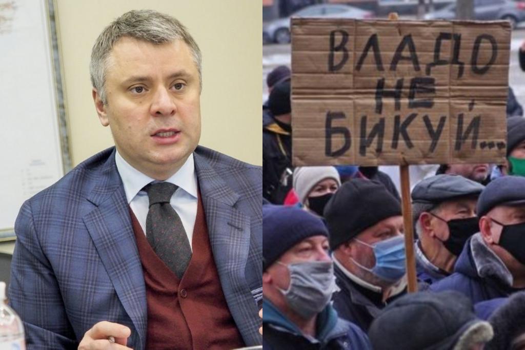 Пробил очередное дно! Витренко разозлил своими словами — это издевательство! Украинцы не простят — люди выйдут!