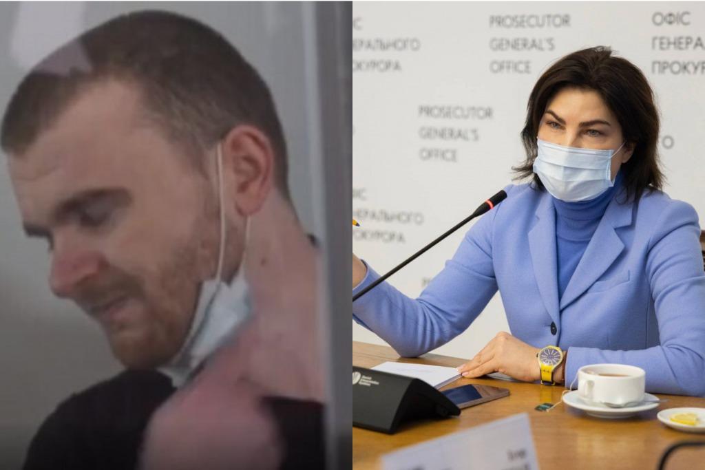 Только что! У Венедиктовой сделали срочное заявление — убийце Тарасову придется туго. Новый приговор — будут настаивать!