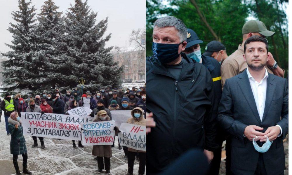 Только что! Аваков не ожидал — людей не остановить. Перекрыть, Зеленский потрясен. Услышь украинцев!