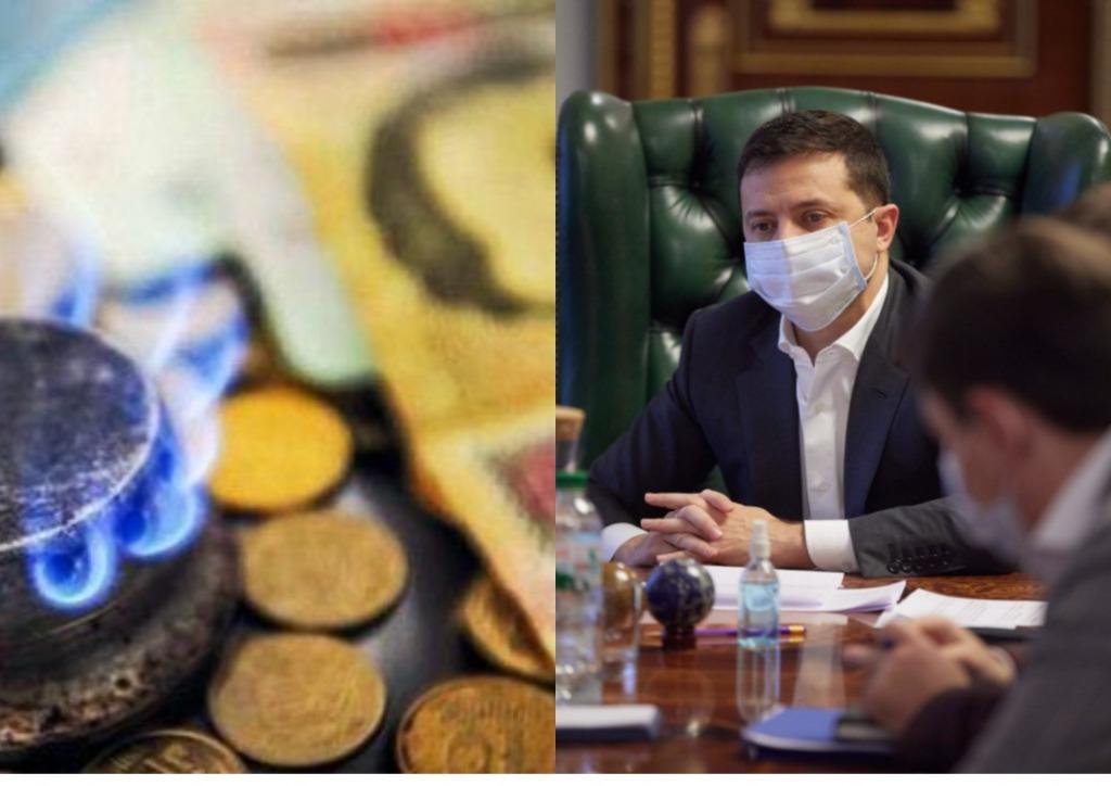 Только что! В ОП сообщили — новые цены на газ. Только до марта — украинцы обозлены. Не устраивает!