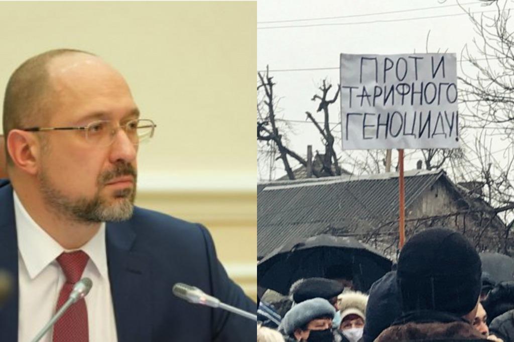 «Тарифный геноцид»! Украинцы выходят на улицу — люди обозлены. Шмыгаль побледнел — обратился к СБУ!