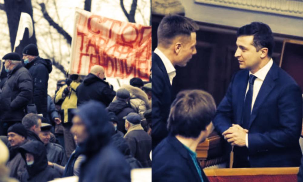 20 минут назад! Коболев замолчал — сотни людей. Зеленский присел — конфисковать. Политиков гонят — началось, пробились!