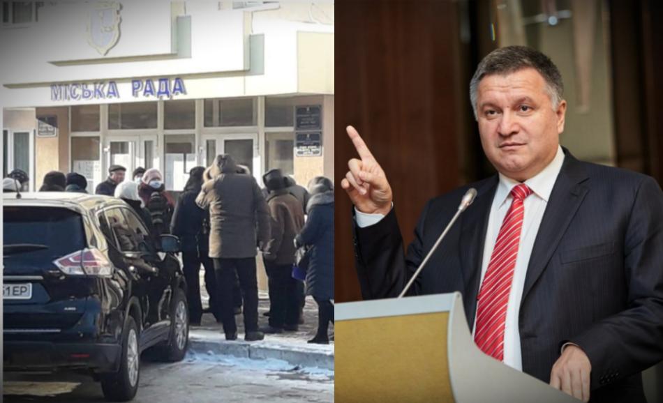 В эти минуты! Аваков в шоке — украинцы прорвались. Они уже там, лишить. Тарифный бунт — окружили!