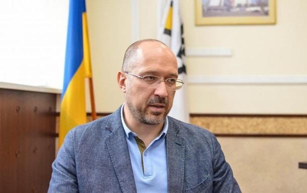 Следующий премьер! Шмыгаля «снесут» — Степанова за ним, кадровые изменения в правительстве. Зеленский в шоке — «слуга» слил