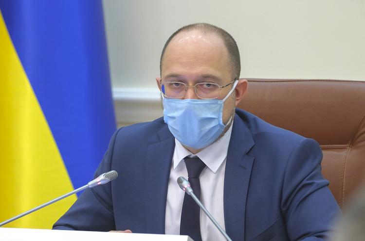 Только что! Шмыгаль выдал срочное поручение — украинцам выделят дополнительные средства. Страна гудит — важные детали