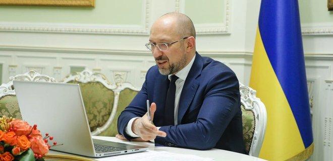 В эти минуты! Шмыгаль порадовал заявлением, решение готово — получат это! Украинцы аплодируют: это многое меняет