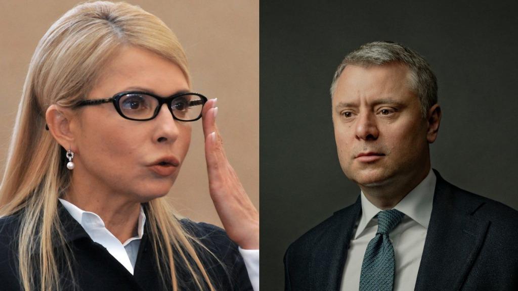 Срочно! В Зеленского шокировали — третья попытка! Тимошенко в истерике: Витренко все!