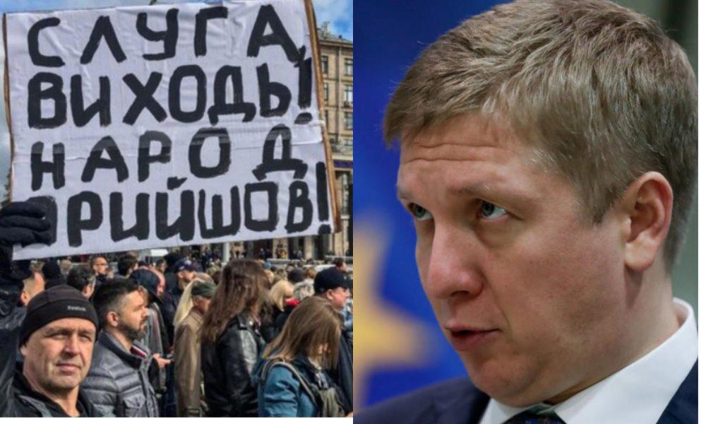 Только что! Коболева разоблачили — такого в стране еще не было. Это просто нонсенс. Украинцы шокированы — в отставку!