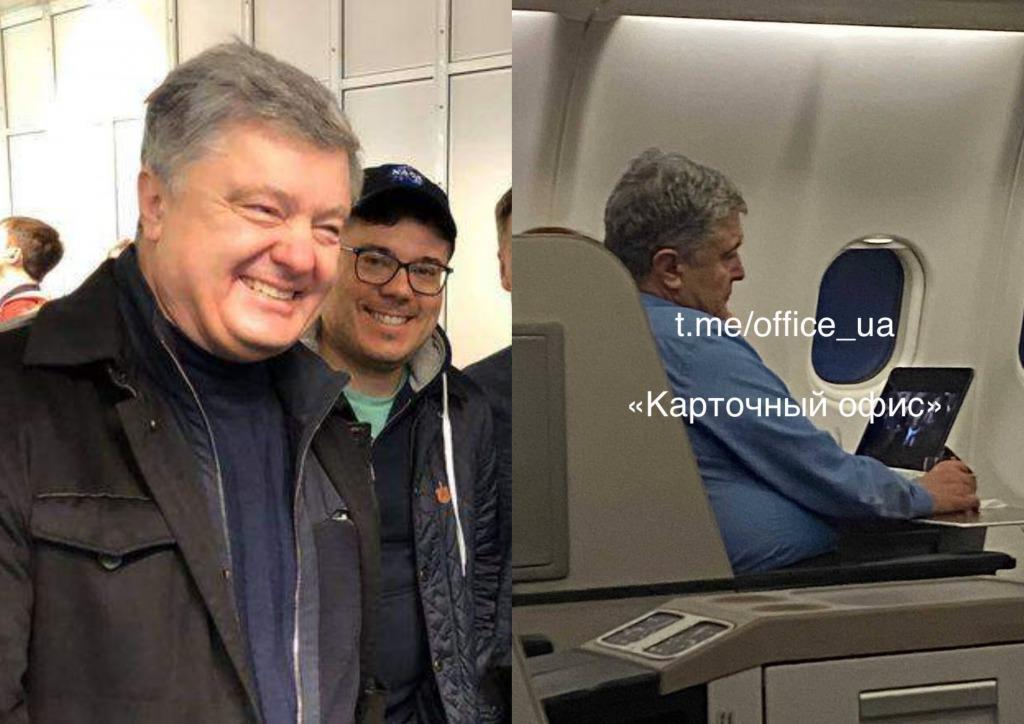 Просто в самолете! Порошенко разоблачили — после громкого скандала. Вместе с женой — тайная поездка