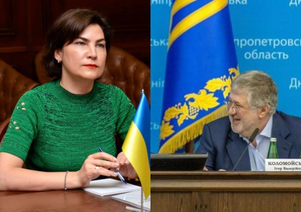 Только что! Венедиктова шокировала — прикрывает. Коломойский аплодирует — готовит «атаку». Украинцы ошарашены!