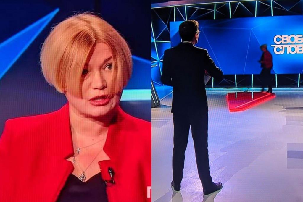 Посреди эфира! Геращенко со скандалом покинула студию — встала и ушла. Ведущий в шоке — никто не ожидал!