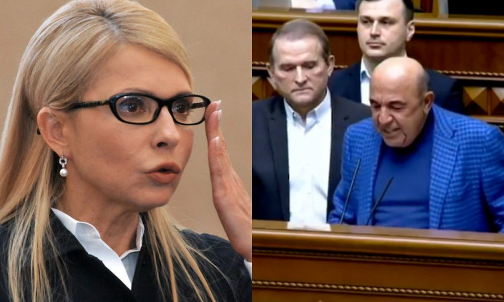 30 минут назад! Просто в Раде — Рабиновича погнали, Тимошенко присела. Зеленский заткнул всех!
