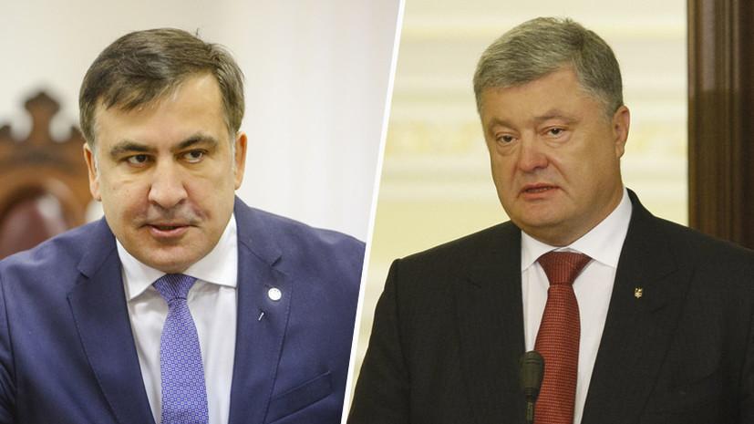 «Цепной пес». Саакашвили влупил, Порошенко в шоке — потерял шанс! Мощное разоблачения — сделал все наоборот