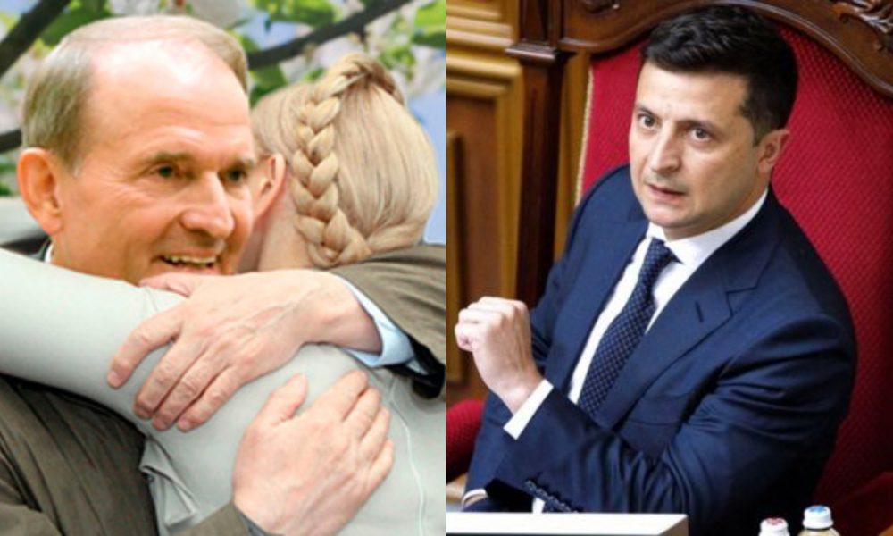 Только что! Тимошенко в шоке — пакует чемоданы, заговор накрыли. Ультиматум Зеленского — окончательный удар!