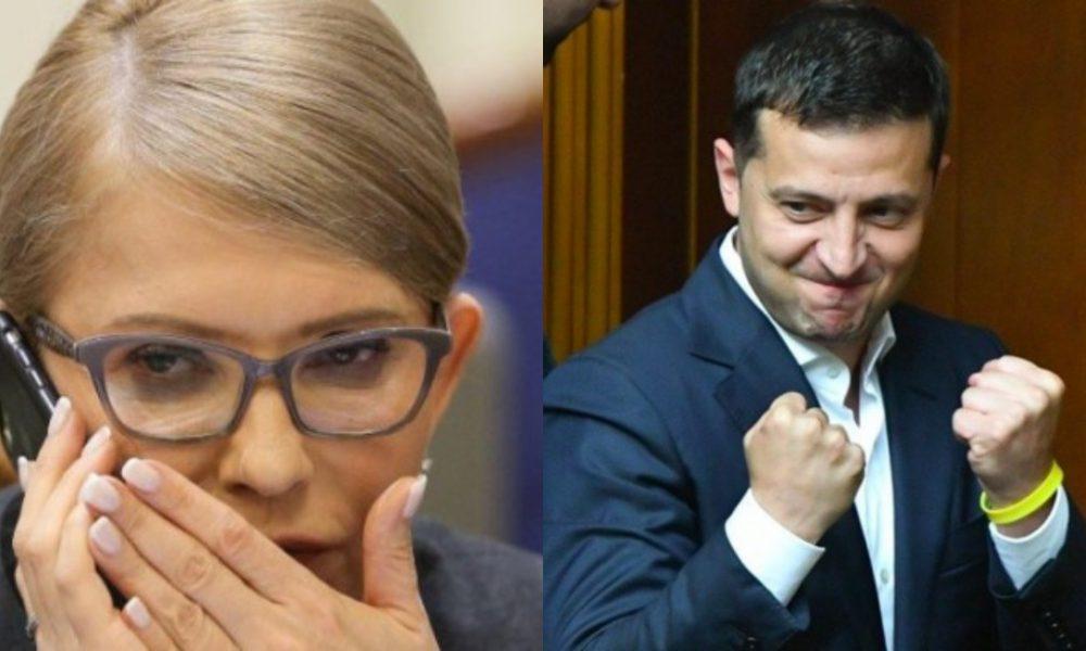 В эти минуты! Тимошенко в истерике — Зеленский влупил, новая коалиция. Леди Ю за бортом — без шансов!