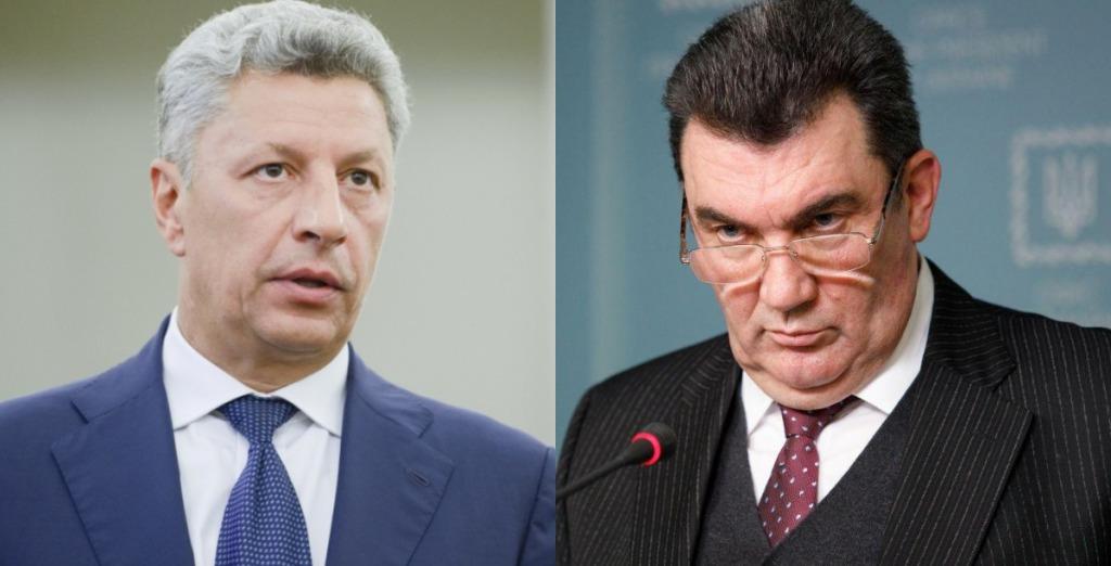 Просто в эфире! Бойко похолодел — Данилов не оставил шансов: в тюрьму его! Депутаты в истерике — это крах!