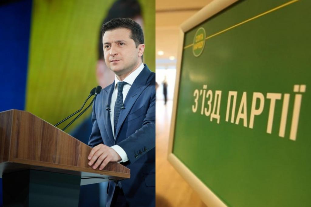 Только что! «Слуги» ошеломили — Зеленский не ожидал. Просят президента — страна на ногах. Останется на посту!