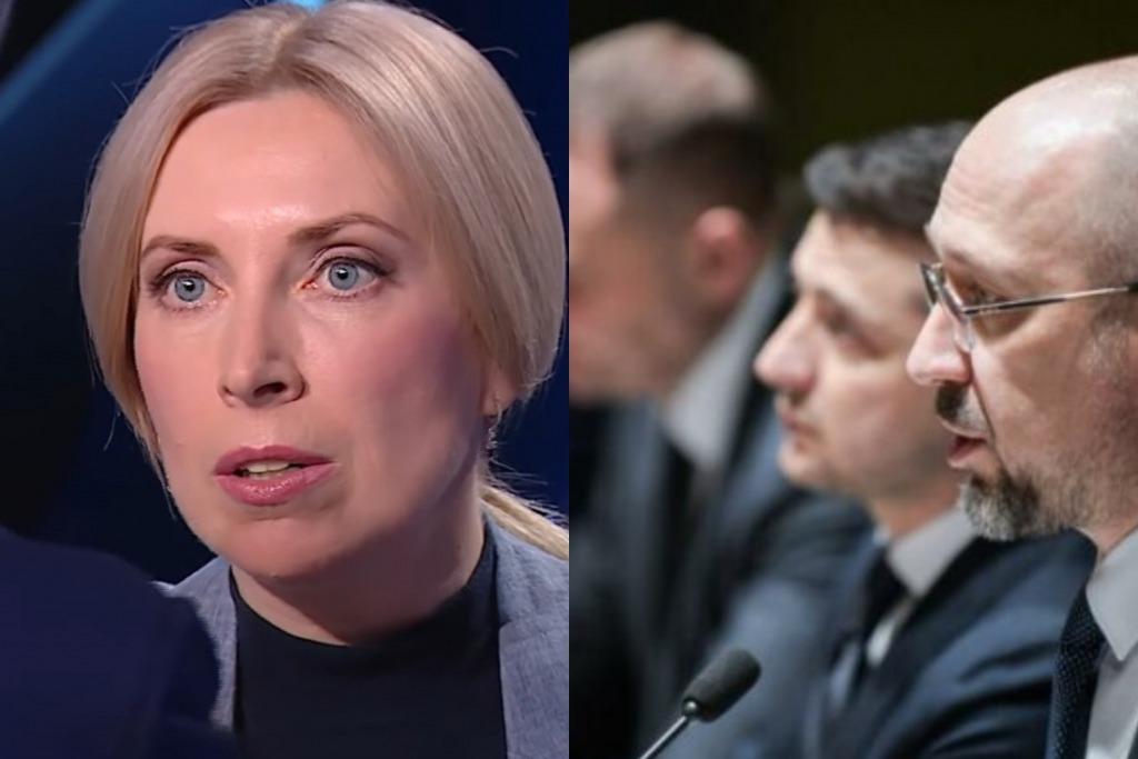 Только что! Верещук шокировала — готовят на мощную должность. На Банковой готовят неожиданное — страна не ожидала!