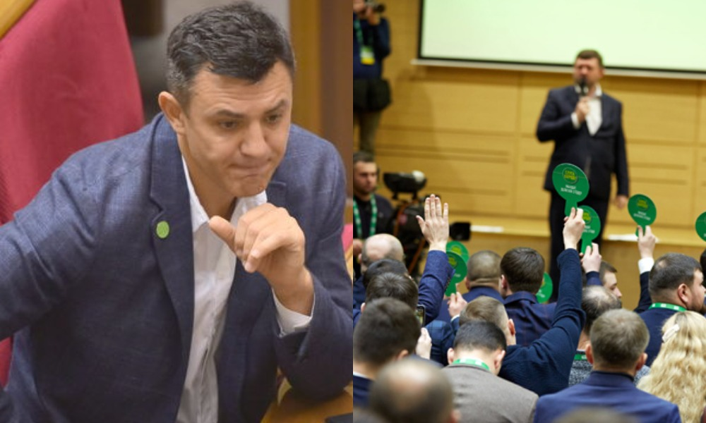 Час назад! Тищенко отправили: бизнесмен, а не политик, «слуги» приняли неожиданное решение! После очередного съезда