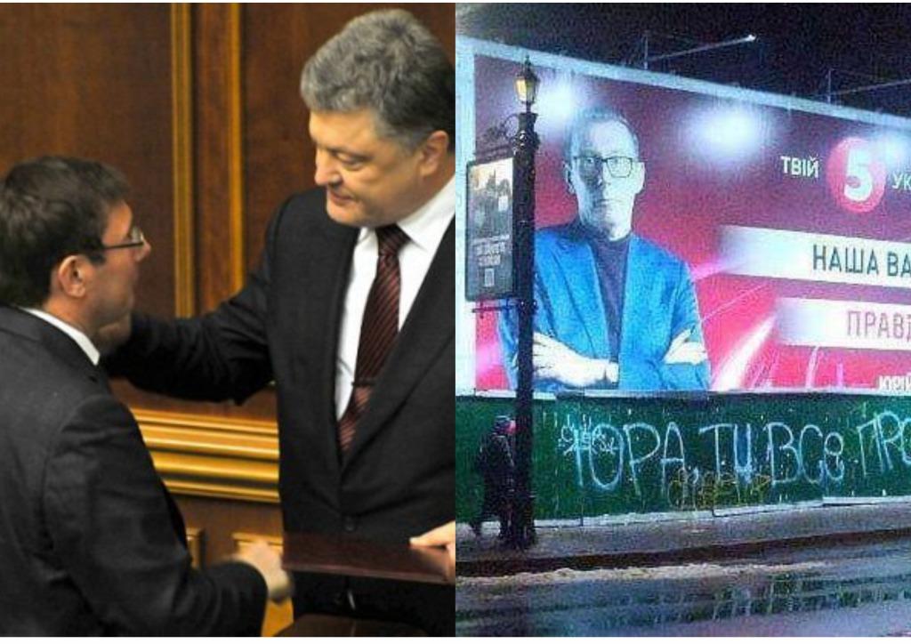 Только что! Луценко жестко опустили — экс-генеральний побрехун. Позорное прошлое не скрыть — Порошенко в ауте!