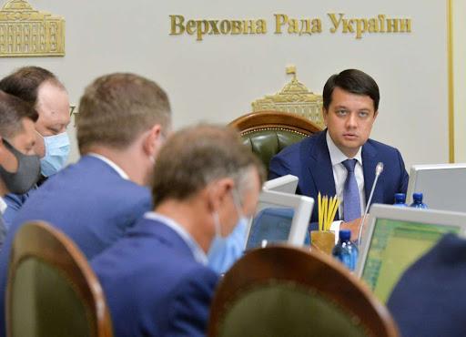 Только что! Разумков вызвал — депутаты не ожидали, прямо в кабинет: тарифные вопросы! Времени нет — надо решать