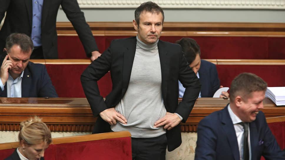 Только что! После отказа от депутатства Вакарчук шокировал украинский. Слава все! — «больше ни ногой»
