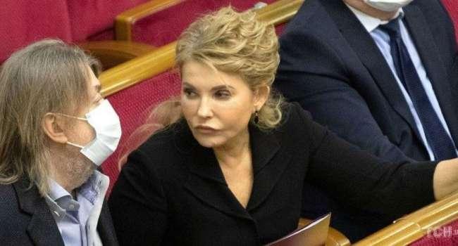 Леди Ю долларовая миллионерша! Тимошенко шокировала всех — это все компенсация. Украинцы разъяренные