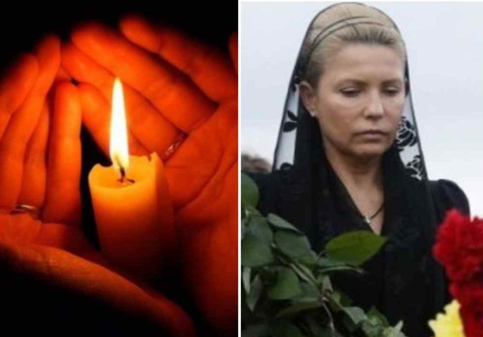 Не верю! Его не стало — Страшное горе для Тимошенко. Невероятно грустно — украинец с большой буквы. Страна в слезах!