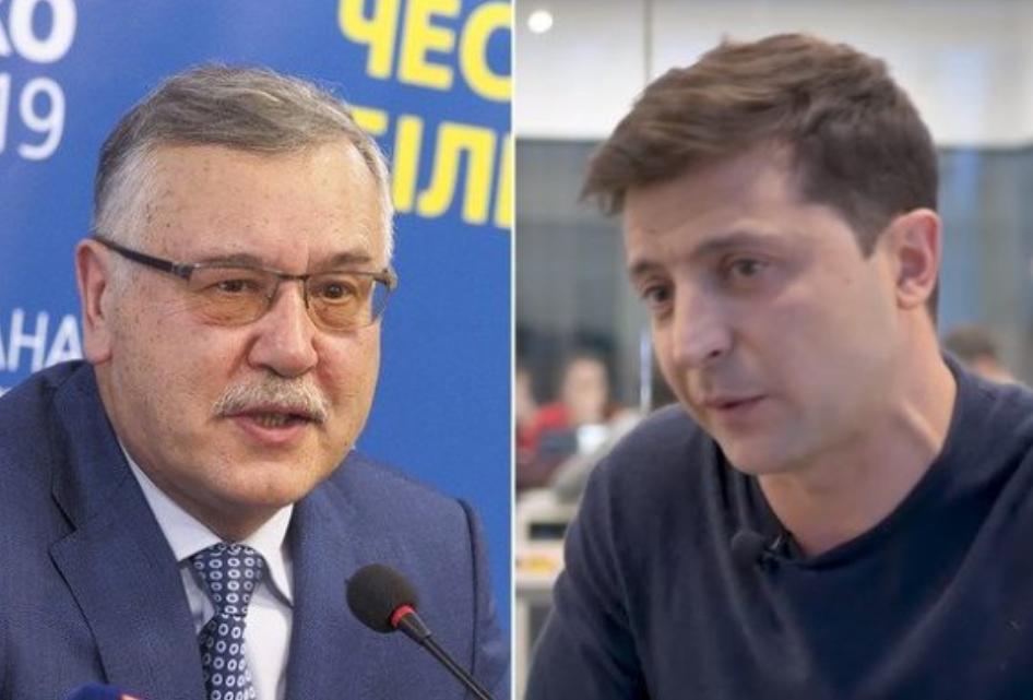 Несмотря на все скандалы! Гриценко не смолчал — мощно влепил. Зеленский не ожидал — 2 года прошло. Украинцы возмущены!