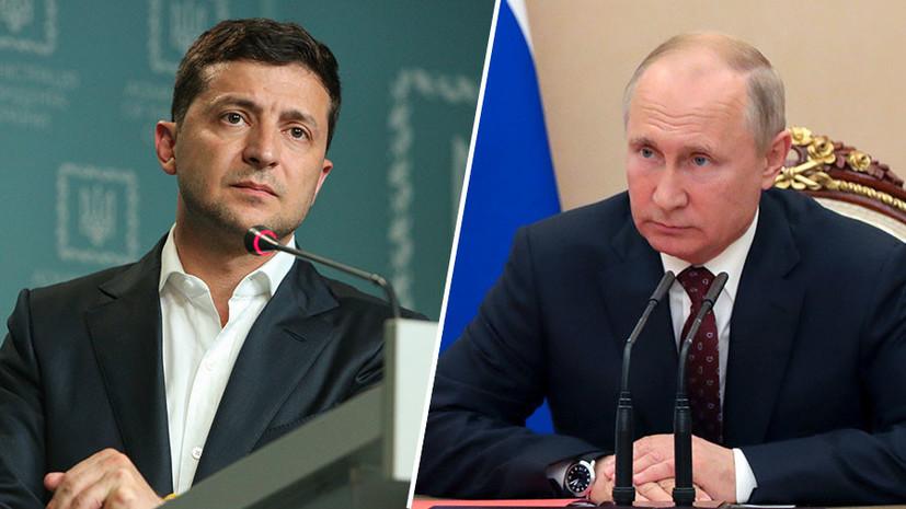 Час назад! США вмешались, Путина перехетрилы — «мелкий хулиган». Зеленский аплодирует: никто не считается. Это конец