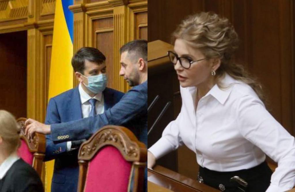 В Раде Бунт! Тимошенко идет — Зеленский не ожидал. Пробивается как может — Леди Ю не остановить!