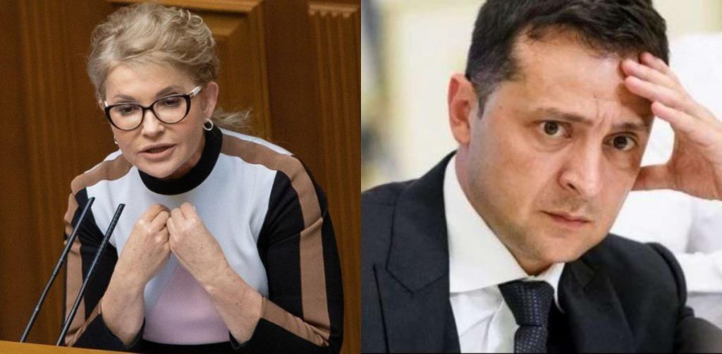 Убирите это правительство! Просто в эфире — Тимошенко не сдержалась — в отставку: Зеленский не ожидал!