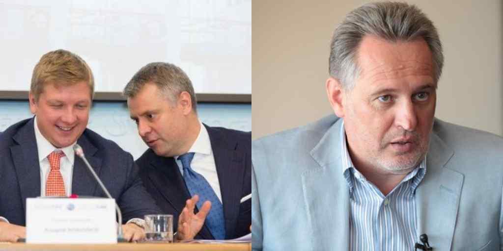 Витренко назвал непрозрачными переговоры Нафтогаза с компанией Фирташа