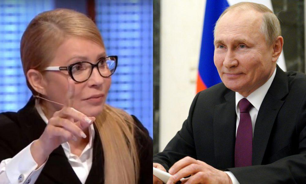 Только что! Просто в эфире — Тимошенко в курсе? Помогает Путину. Скандал — деньги пошли, это конец!