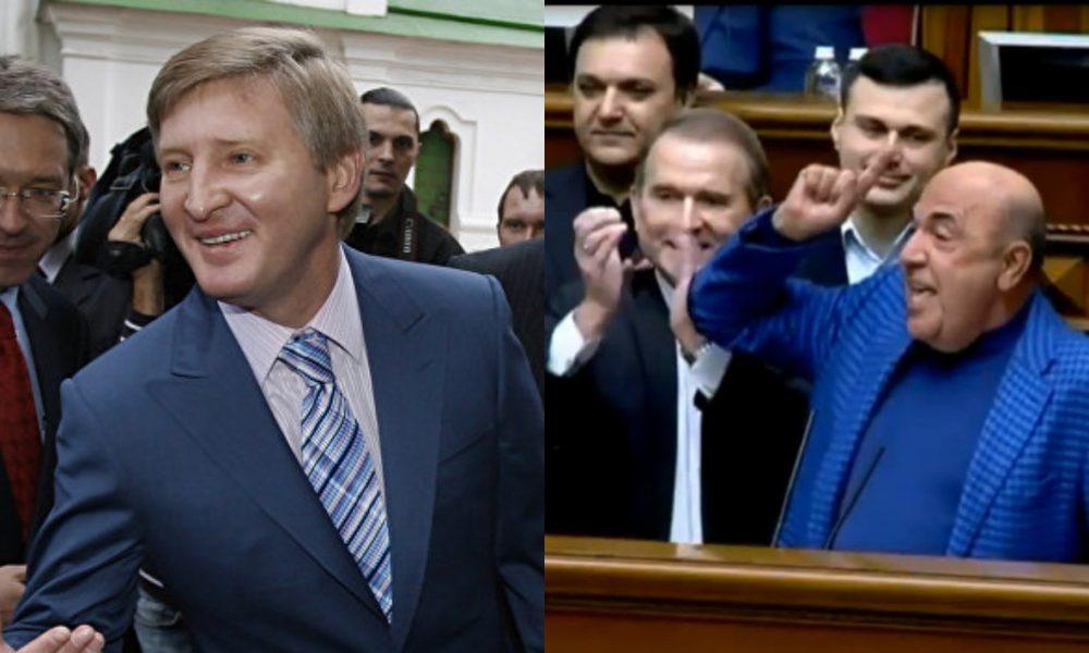 Раскол! ОПЗЖ все — Медведчук и Ко в истерике, Ахметов идет. Роковое утро — просто в Раде, это крах!