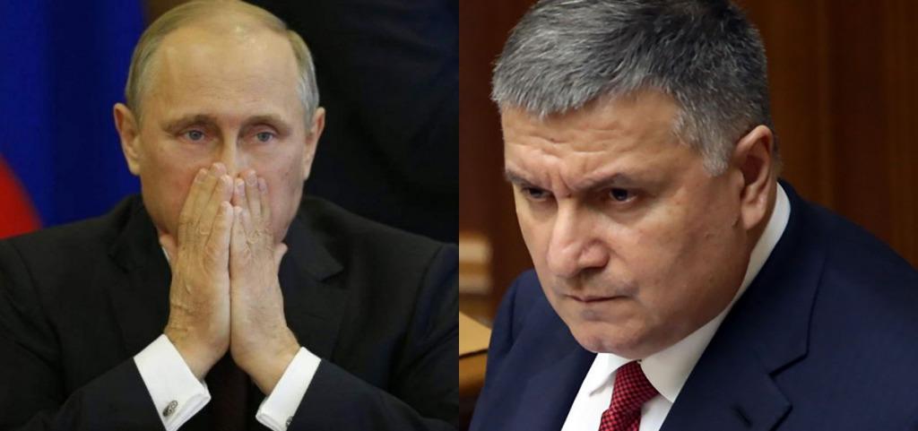 Бешеная собака! Аваков не сдержался — поставил Путина на место. Прямо у границ: остановить оккупантов!