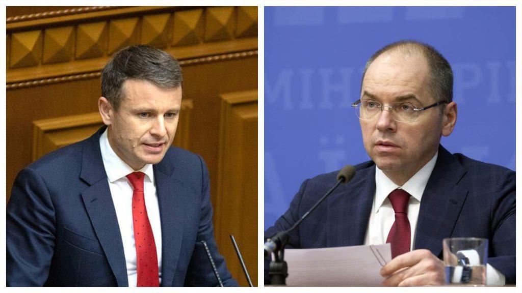 Просто сейчас! Марченко врезал — Степанов не ожидал! «Люди умирают», нужно решать!