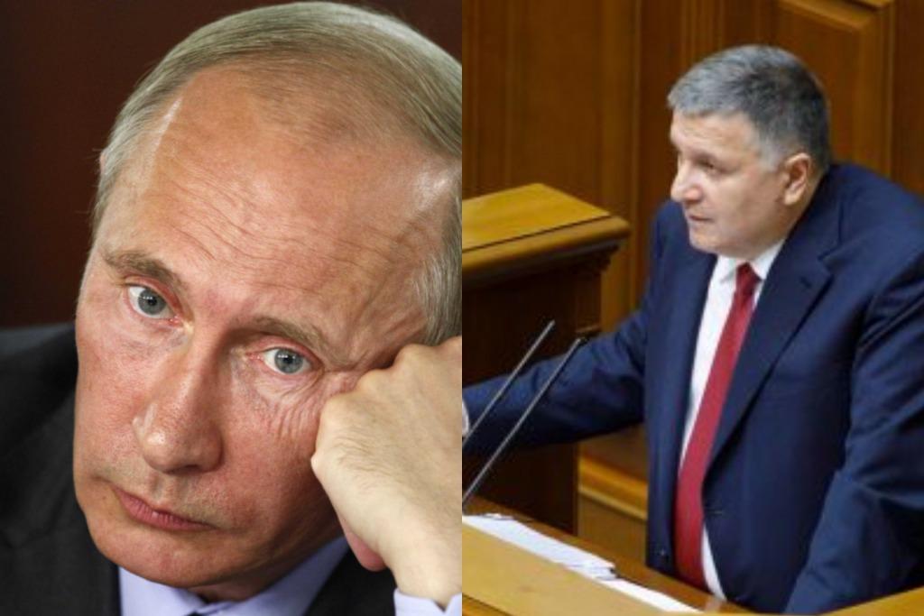 Мы готовы! Аваков мощно вмазал — предупредил агрессора. Путин не ожидал — легко не будет. Зеленский аплодирует!