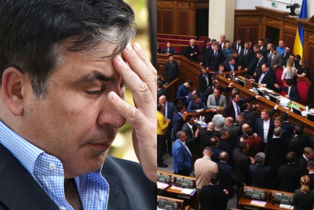Только что! Депутаты готовят немыслимое — Саакашвили в ауте, выпалил мощное заявление — на голову не налазит!