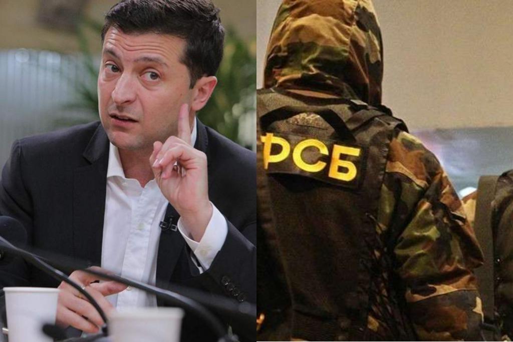 Грубая провокация! После задержания ФСБ — у Зеленского готовят ответ. Страна на ногах = недопустимо!