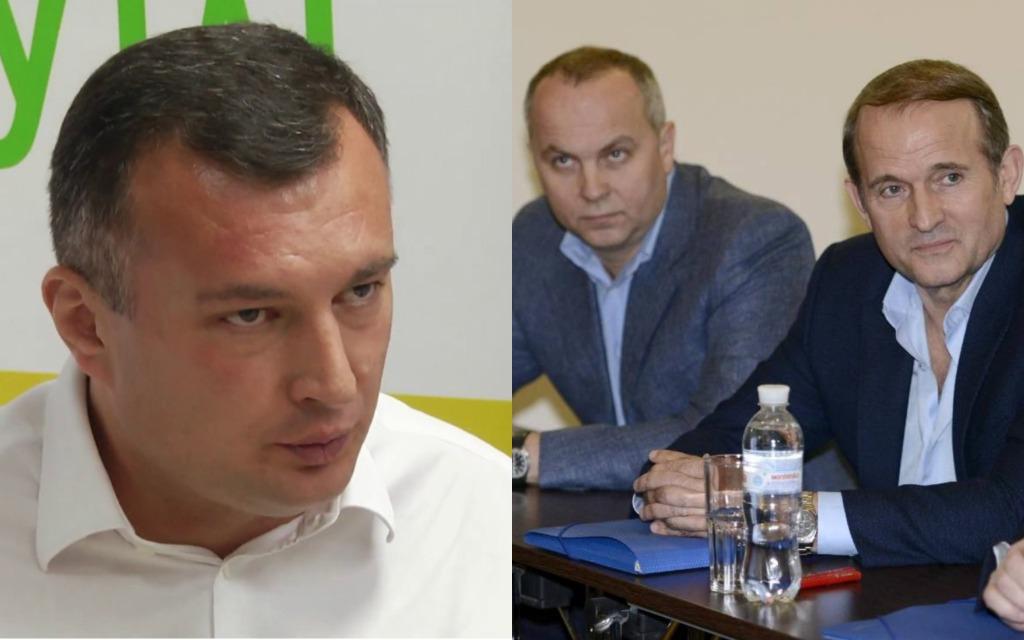 Срочно! Опубликовано скандальные записи: Шуфрича и Медведчука накрыли — Семинский все!