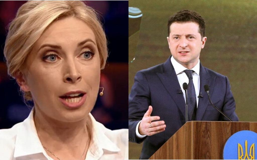 Просто в эфире! Верещук влупила политикам — «не нагнетать ситуацию»! Зеленский аплодирует -надо поддерживать!