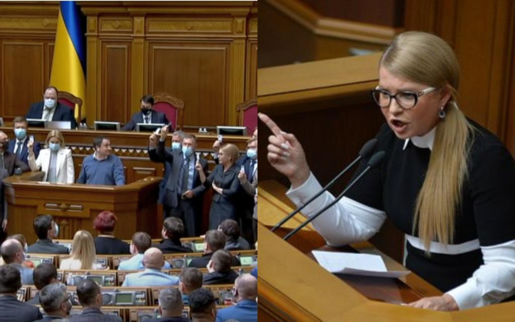Прямо в Раде! Выбежали к трибуне: Тимошенко в истерике! Под крики «Позор» — закон принят!