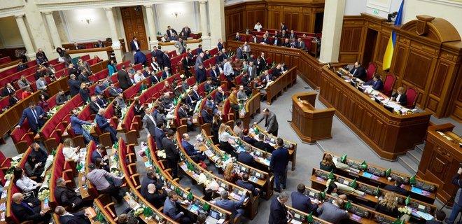 Уже завтра! Срочное заседание Рады — важное назначение. Новый министр — украинцы в ожидании!