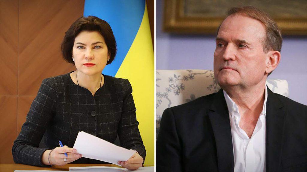 Генпрокурор об отсутствии Козака в Украине: пока нам это не мешает двигаться по делу