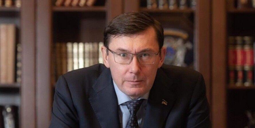 У Луценко отреагировали на расследование в США